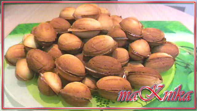 орешки0000