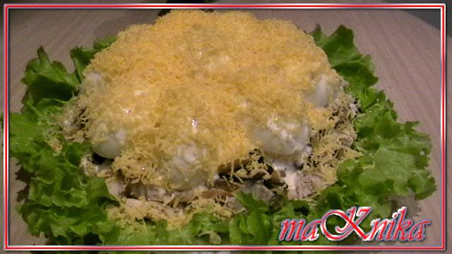 Как сделать сугроб салат