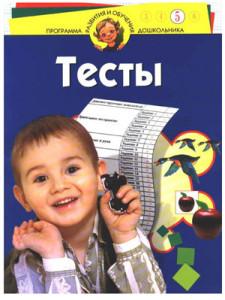 89420666_4663906_Testidlya5
