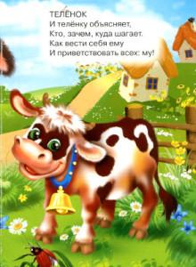 84350333_large_Ukogokakiema