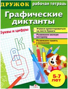 Oblozhka_0001