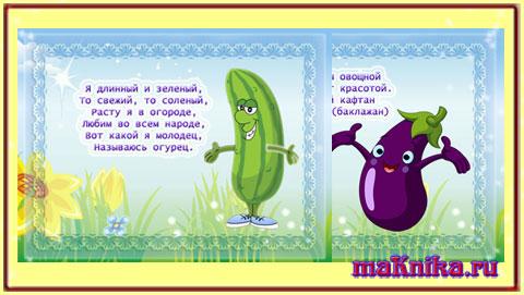 превью-стихи
