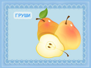 ягоды-фрукты26