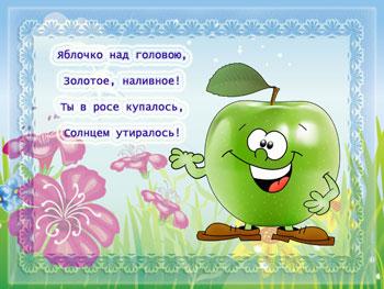 ягоды-фрукты5