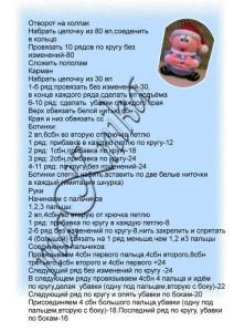94188490_large_gnomik1