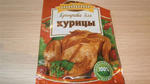 курица-под-соусом4