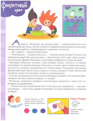 Xolodnaya_skazka6.1