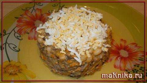 салат-с-печёнкой1