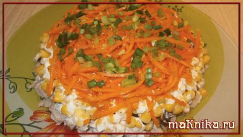 салат с мясом и кукурузой