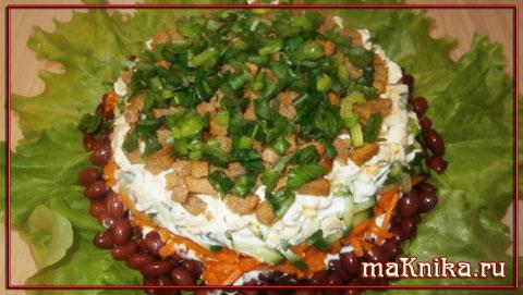 салат фасоль корейская морковь