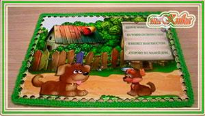 книжка про животных для детей