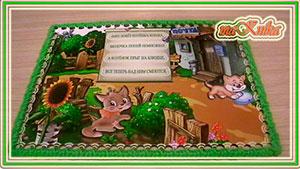 детские книжки про животных
