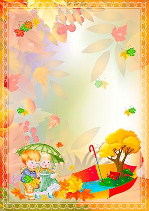 Картинки про осень фото для детских садов